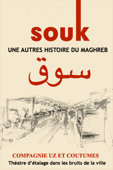 souk-recto - Copie